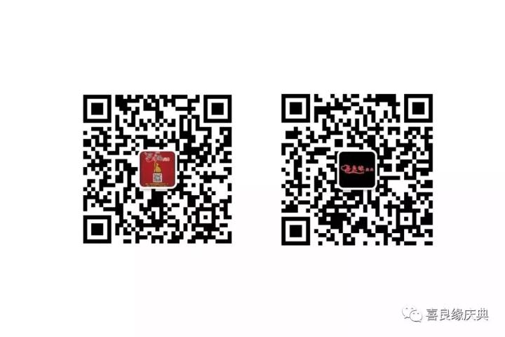 微信图片_20190620140616.jpg